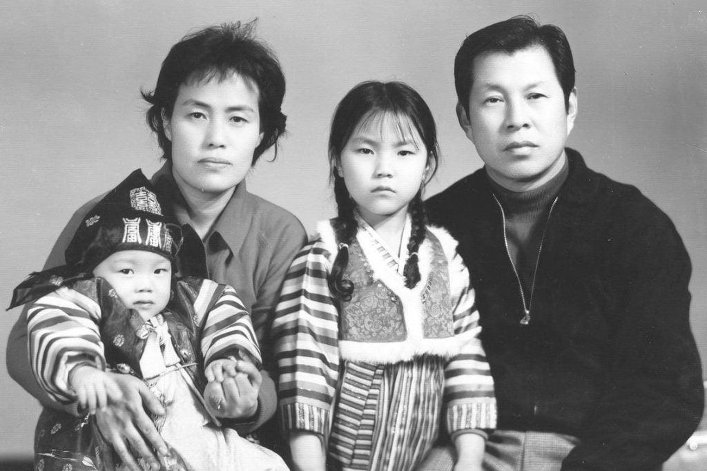 Andrew Suh Family