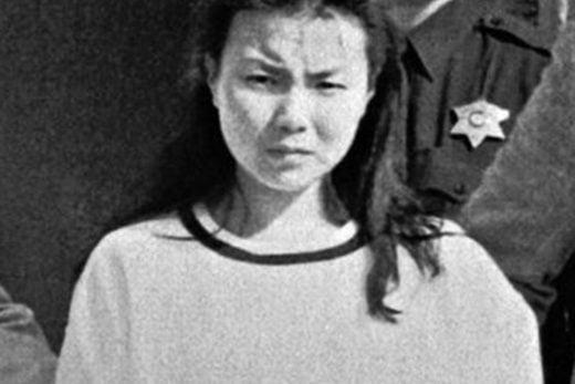 Catherine Suh