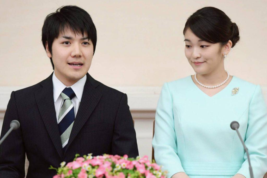 Kei Komuro With Princess